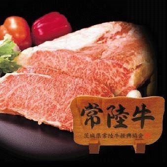 茨城県産の常陸牛をご賞味あれ!