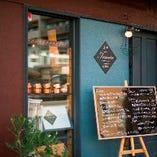 【こだわり】 地場食材と本場仏食材が織りなすフレンチ