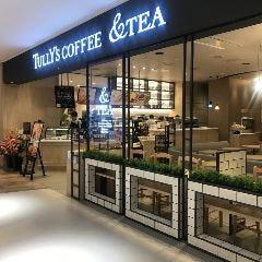 タリーズコーヒー&TEA グランフロント大阪 うめきたセラー店