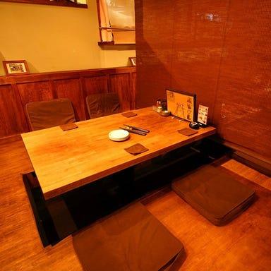 わび茶  店内の画像