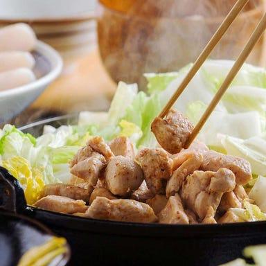 とり白菜 さぶろうべい 藤江店  メニューの画像