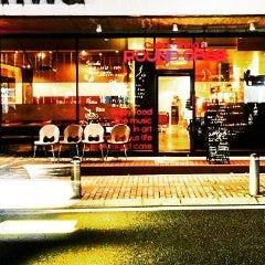 ROUND CASE CAFE