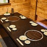 【お座敷半個室】上質な焼き肉を楽しむお集まりに最適な空間(6〜8名様×1室)