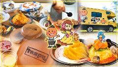 『ranpu』delivery つやぱんマンとデリシャス姫