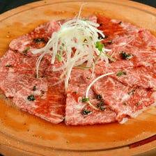 飛騨牛MISAWAユッケ(非加熱加工品)