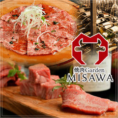 焼肉 Garden MISAWA