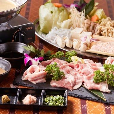 沖縄料理 丸沖商店  コースの画像