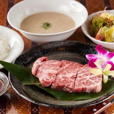 沖縄料理 丸沖商店  メニューの画像