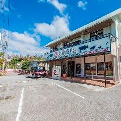 沖縄料理 丸沖商店