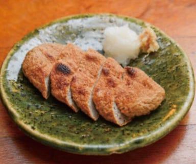 しまなみ直送 真鯛・海鮮料理専門店 鯛将 メニューの画像