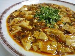 陳 麻 婆 豆 腐