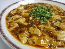 激辛!陳麻婆豆腐
