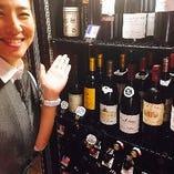 ワインのお取り置き可能です!