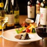 こだわりのワインとお食事を、リーズナブルな価格で存分にお楽しみください。