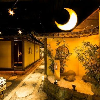 全席個室×和食 天空の月 渋谷店 こだわりの画像