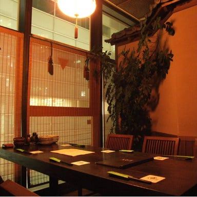 全席個室×和食 天空の月 渋谷店 メニューの画像