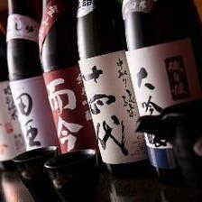 ■渋谷で一番の日本酒の品揃え