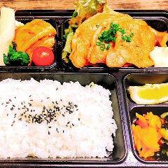 三元豚ロース生姜焼き弁当
