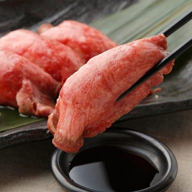 炙りにく寿司食べ放題 肉バル PERORI 新潟駅前店 こだわりの画像