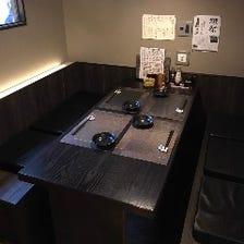 半個室を完備