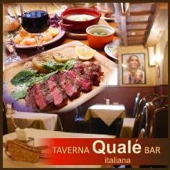 【TAVERNA Quale】