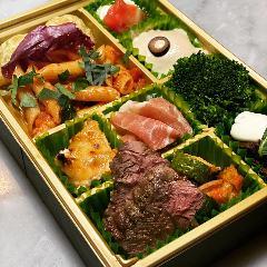 『クアーレフルコース仕出し弁当』2,500円(税込)