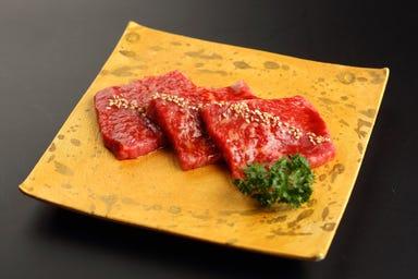 山形牛ステーキ&焼肉かかし  メニューの画像