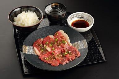 山形牛ステーキ&焼肉かかし  こだわりの画像