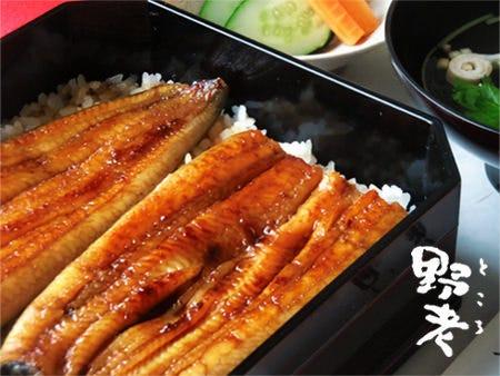 日本料理 野老