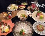 コース料理 唐津コース 店主オリジナルの味と美をどうぞ。