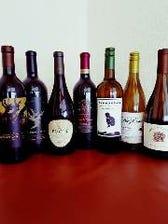 ワイン、シャンパンを常備70種類以上