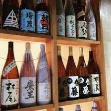 鹿児島の地酒90種類の芋焼酎!