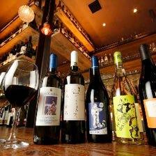 お酒の主役は『自然派ワイン』