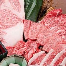 黒毛和牛プレミアム 焼肉食べ放題&飲み放題プラチナ宴会|各種宴会 飲み会