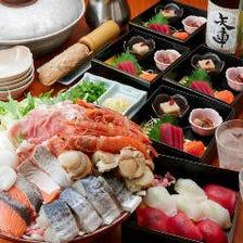 【120分飲み放題】定番!魚太郎寄せ鍋コース 3,980円