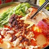 特選 三元豚と季節野菜のピリ辛チゲ鍋