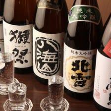 池袋西口・日本酒専門店