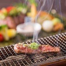 豊後牛と季節野菜の炭火焼き