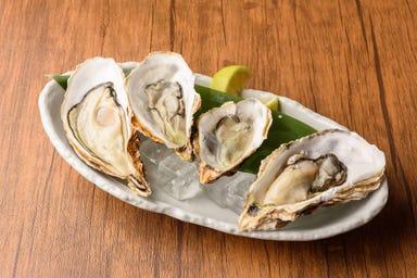 Oyster&Smoked BAR SANGO  メニューの画像