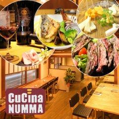 Cucina NUMMA(クチーナ ヌンマ)
