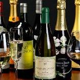 ボトルワインを種類豊富に取り揃えております