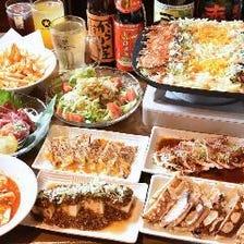 TSUTSUMIYAの飲み放題付宴会コース