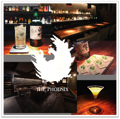 THE PHOENIX Cafe&Bar Lounge