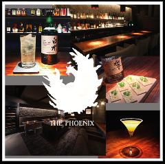 THE PHOENIX Cafe&Bar Lounge