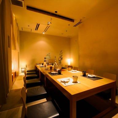 隠れ家個室居酒屋 天王 ‐てんおう‐ 福岡西中州店 店内の画像