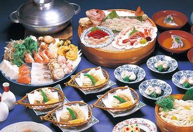魚とや 北朝霞店 こだわりの画像