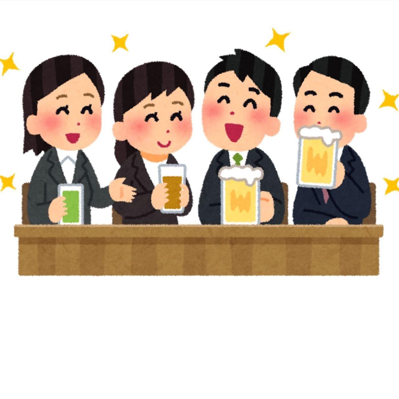 大盤振舞!ご宴会・会食・打ち上げ!全品食べ放題・飲み放題 2時間4,180円(税込)⇒3,800円(税込)