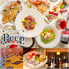 隠れ家レストラン TRATTORIA Peco(トラットリア ペコ) 仙台東口