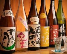 厳選した日本酒を取り揃え