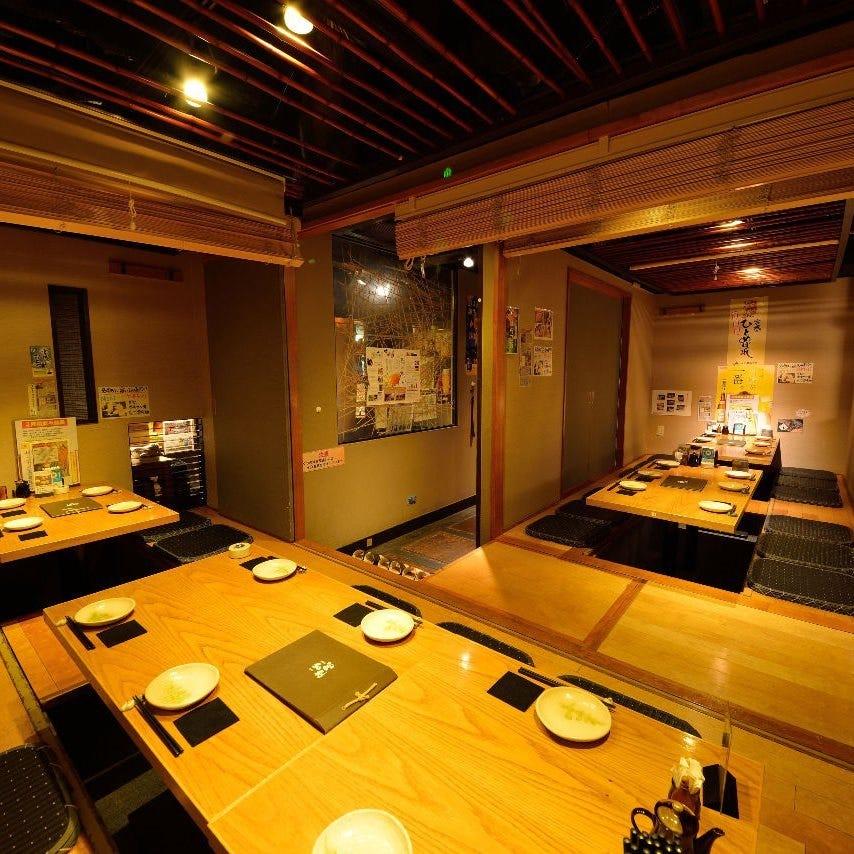 ご宴会は4500円~個室は最大35名◎